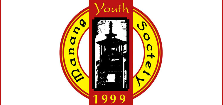 About Manang Youth Society