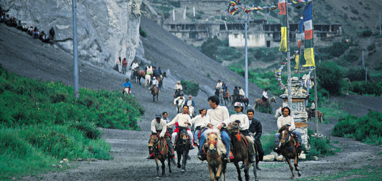Yarthung  (Horse Racing Festival)